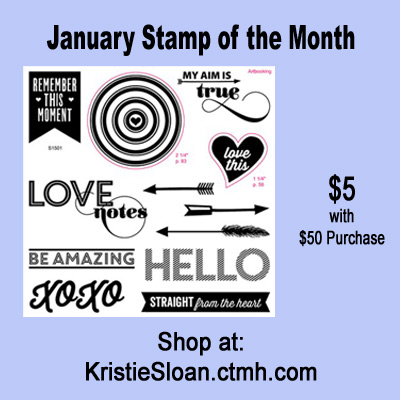 January 2105 Close To My Heart Stamp of the Month